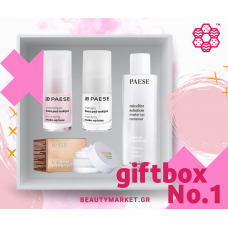 FACE CARE GIFT BOX